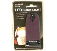 Лампа для книг слайдер